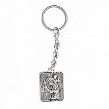 Серебряный черненый брелок Святой Христофор оберег для водителя с карабином и кольцом