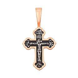 Серебряный крестик с чернением и позолотой 000139763