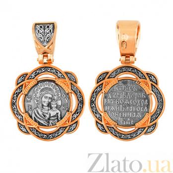 Ладанка из красного и белого золота Казанская Богоматерь с Младенцем VLT--ЛС3002-1