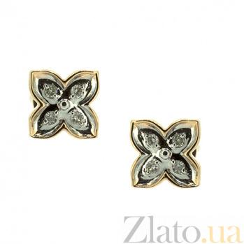 Золотые серьги с бриллиантами Сабина ZMX--ED-6820_K