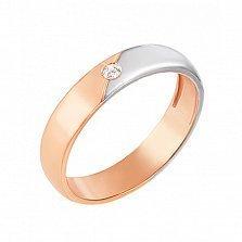 Золотое обручальное кольцо Звезда любви с бриллиантом