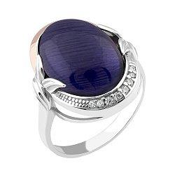 Серебряное кольцо с золотой накладкой, темно-синим улекситом и белыми фианитами 000105965