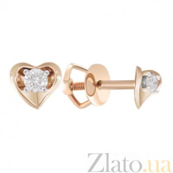 Золотые серьги-пуссеты с бриллиантами Идиллия KBL--С2528/кр/брил