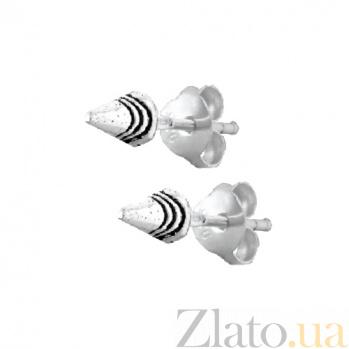 Сережки-пуссеты из серебра Шипы SLX--С5/013