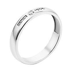 Обручальное кольцо из белого золота с бриллиантами 000106483