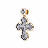 Серебряный крестик Ангельская Опека с чернением и позолотой