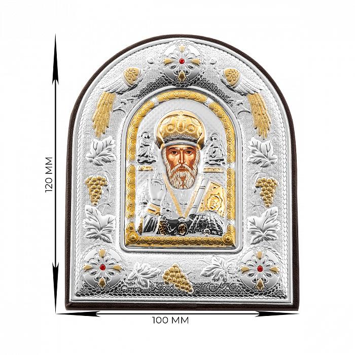 Серебряная икона Святой Николай Чудотворец в арочной рамке 000126547 000126547