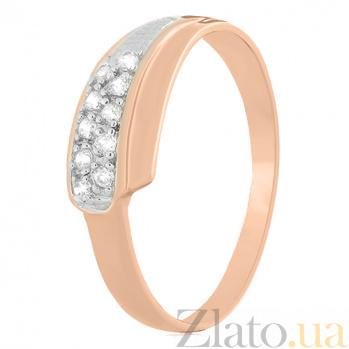 Серебряное кольцо с фианитами Хилари 000025658