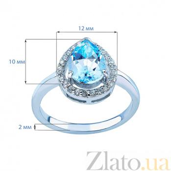 Серебряное кольцо с голубым топазом Небеса AQA--R01727T
