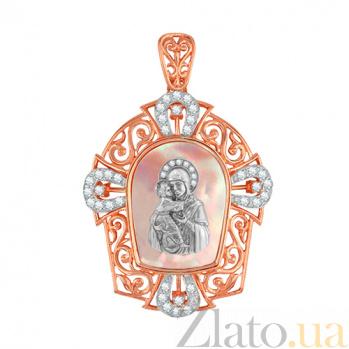 Золотая ладанка с фианитами Божья Матерь VLT--ЛП3629