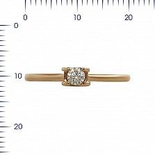 Кольцо из красного золота Признание в любви с бриллиантом