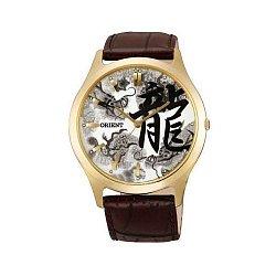 Часы наручные Orient FQB2U001W
