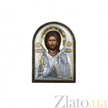 Икона Иисуса Христа из серебра с позолотой AQA--MA/E1107-2OX