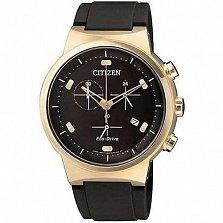 Часы наручные Citizen AT2403-15E