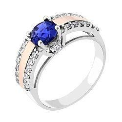 Серебряное кольцо с золотой накладкой, синим алпанитом и фианитами 000068135
