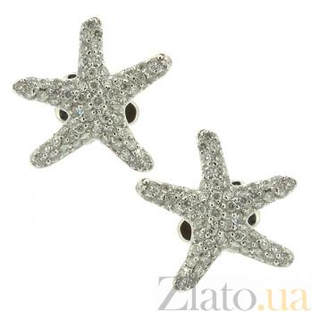 Золотые серьги с бриллиантами Морская звезда ZMX--ED-6622w_K
