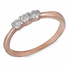 Кольцо из красного золота Мишель с бриллиантами