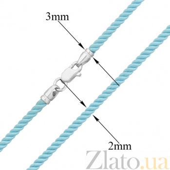 Бирюзовый крученый шелковый шнурок Милан с серебряным замком, 2мм 000078898