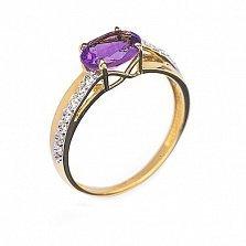 Золотое кольцо с аметистом и бриллиантами Афина