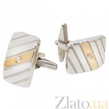 Серебряные запонки с золотыми вставками и цирконием Артур BGS--600-з