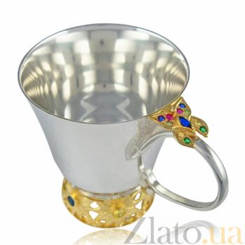 Детская серебряная чашка с позолотой Сказочный сад 2.8.0032