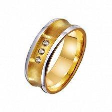 Золотое обручальное кольцо Источник радости с тремя фианитами