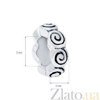 Серебряная бусина с узором Спирали AQA--1B5530040/5