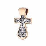 Серебряный крестик с позолотой и чернением Искупление