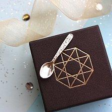 Серебряный сувенир Ложка-загребушка с узорной ручкой