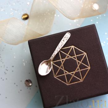 Серебряный сувенир Ложка-загребушка с узорной ручкой 000020217