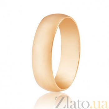 Обручальное кольцо из красного золота Галактика 000001114