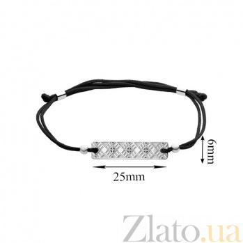 Черный шелковый браслет Вышиванка с серебряной узорной вставкой 000069364