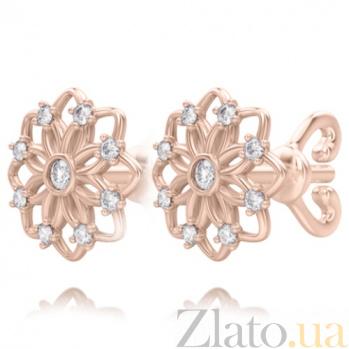 Серьги из розового золота с топазами Восторг: Цветочные облака 4237