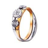 Золотое обручальное кольцо Цветы нашей любви