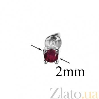Серебряная серьга-пуссета с красным фианитом Туриния 3003.8