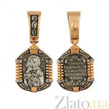 Золотая ладанка с чернением Богоматерь Владимирская VLT--ЛС1-3014-1