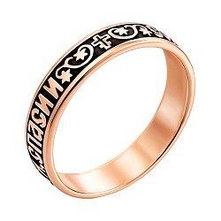 Золотое обручальное кольцо Спаси и сохрани с узором и чернением