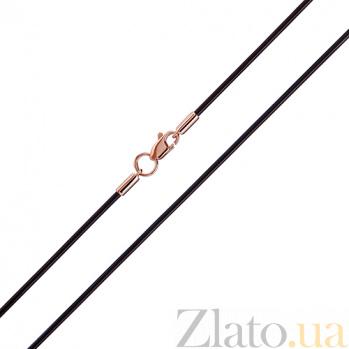 Каучуковый шнурок из красного золота Стиль 000012753