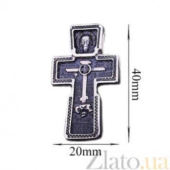 Серебряный крест с чернением Воскрешение ONX--13326