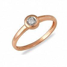 Помолвочное кольцо Предложение из красного золота с бриллиантом