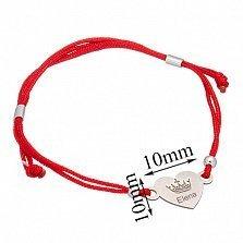 Шелковый браслет со вставкой Сердце-корона Elena