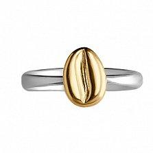Серебряное кольцо Золотистый  кофе с зернышком и позолотой