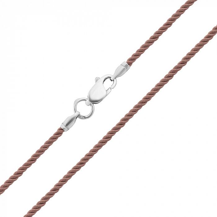 Светло-коричневый крученый шелковый шнурок Милан с серебряным замком, 2мм 000078922