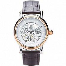 Часы наручные Royal London 41150-04