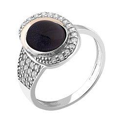 Серебряное родированное кольцо с золотой накладкой, синим авантюрином и фианитами 000114616