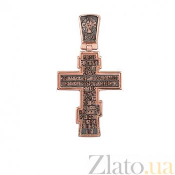 Золотой крестик с черным родированием Благая Весть VLT--КС3032-3