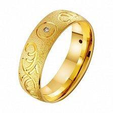 Обручальное кольцо из лимонного золота Сила страсти с фианитом