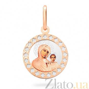 Золотая ладанка Пресвятая Богородица SUF--422702К