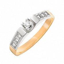Золотое кольцо Королевское предложение с бриллиантами