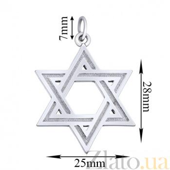 Серебряная Звезда Давида AUR--74608/a